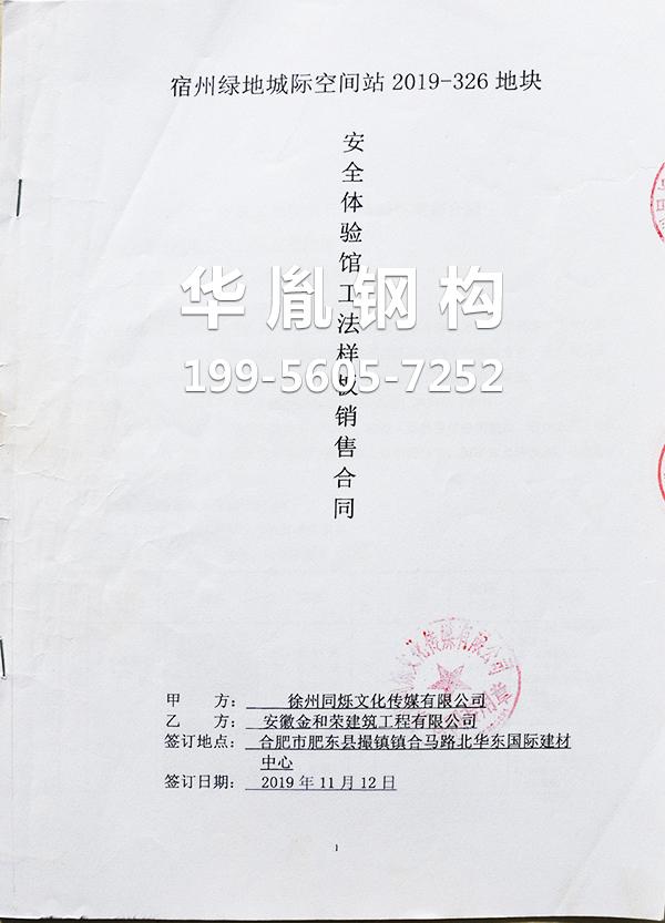 徐州同烁文化传媒有限公司
