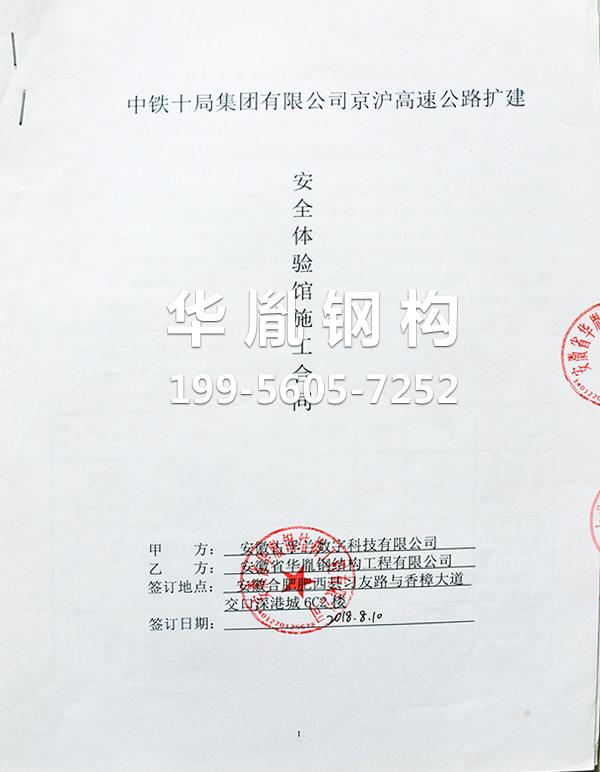 安徽省古孚兰数字科技有限公司
