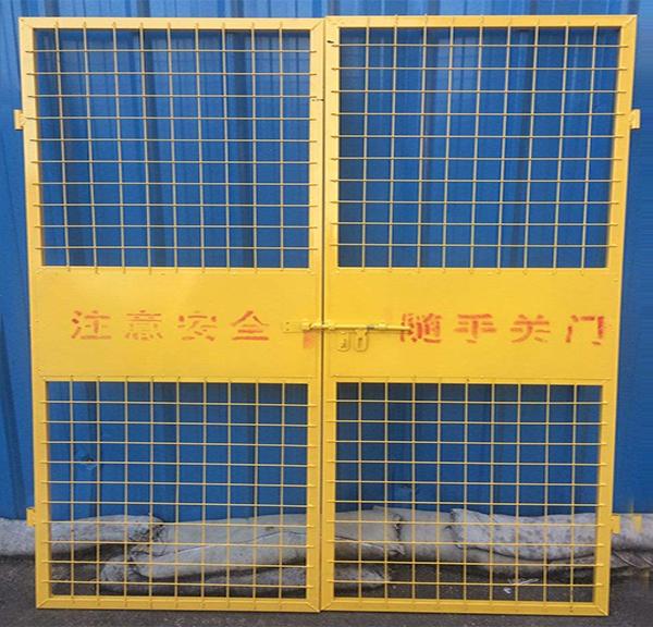 安徽电梯井防护门