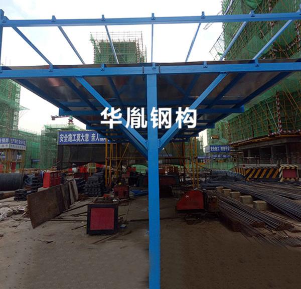 安徽钢筋防护棚