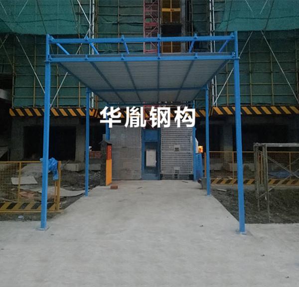 安徽电梯安全防护棚