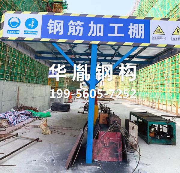 安徽标准化防护